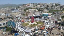 صندوق النظافة بإب يوزع براميل جمع مخلفات بمركز المحافظة