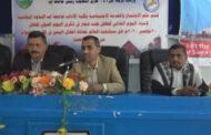 حلقة نقاشية في إب حول جرائم العدوان بحق الطفولة في اليمن