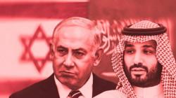 السعودية والتطبيع ..إزالة القناع عن الوجه الحقيقي للمملكة