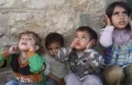 ما لأطفال اليمن في اليوم العالمي للطفل في ظل العدوان