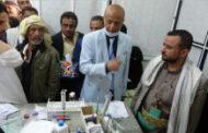 افتتاح قسم الدم وأبحاث بمستشفى العدين العام في إب