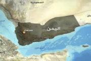 الإرهاب محاولة أمريكا الأخيرة في اليمن