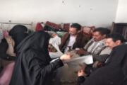 مناقشة آلية التنسيق لدعم أنشطة المساحة الآمنة في إب