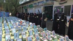 المرأة اليمنية .. صبر وثبات ونهج إيماني في ذكرى الشهيد