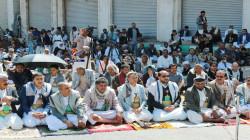 المنظمة اليمنية البريطانية لحقوق الإنسان تطالب بالإفراج عن السفن النفطية