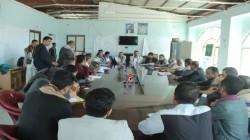 مناقشة خطة فرع هيئة الزكاة بمحافظة إب خلال العام الجاري