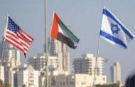 النظام الإماراتي إلى جانب إسرائيل وأمريكا في مواجهة المحكمة الجنائية الدولية