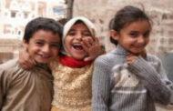 اليمنيون والبحث عن السعادة في ظل العدوان الغاشم