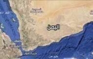 اليمن في مواجهة ثالوث التهويد والصهينة والتجنيس