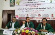 الماجستير لهداف المنتخب والنادي الأهلي علي النونو من جامعة صنعاء