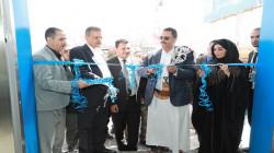 افتتاح فرع بنك اليمن والكويت بمحافظة إب