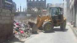 تواصل أعمال النظافة في إب