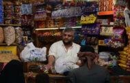 جعالة العيد .. الحتمية والواقع