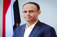الرئيس المشاط يوجه خطاباً للشعب اليمني بمناسبة حلول عيد الأضحى