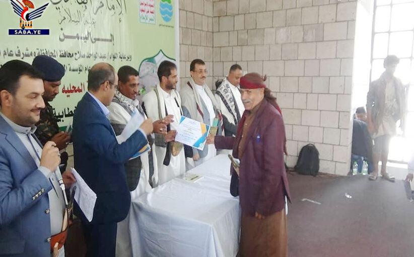 فعالية بإب في ذكرى قدوم الإمام الهادي إلى اليمن