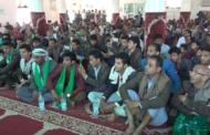 فعاليات خطابية وثقافية في إب بذكرى المولد النبوي الشريف