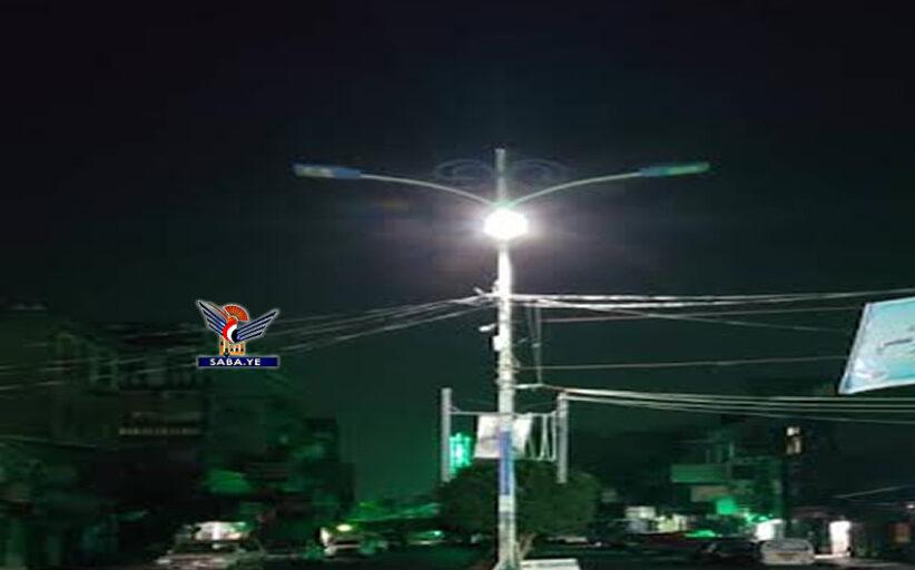 تدشين مشروع تركيب إنارة شوارع رئيسية بمدينة إب بالطاقة الشمسية