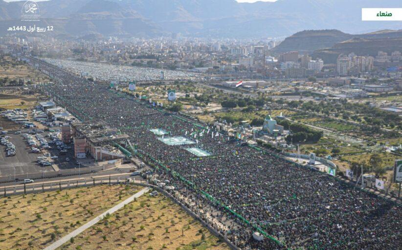 مليونية المولد النبوي بالعاصمة صنعاء شاهد على وحدة اليمنيين تحت راية النبي محمد