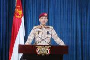 متحدث القوات المسلحة يكشف في إيجاز صحفي تفاصيل عملية